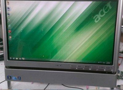 【光華維修中心】Acer Aspire Z5710 I5 四核心 23吋電腦 (二手良品)