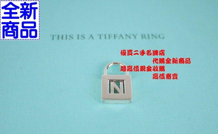 ☆優買二手名牌店☆TIFFANY & CO.蒂芬妮 925純銀 字母 N 鎖頭 墬子 吊飾『全新商品』