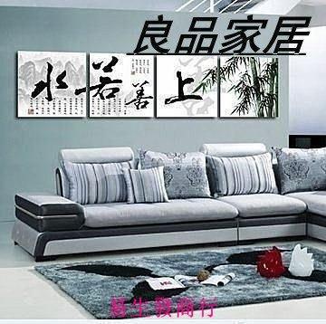 【易生發商行】無框畫 客廳掛畫壁畫 現代畫 抽象畫 立體畫 油畫 掛飾 家居四聯F5969