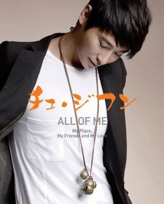 朱智勛 All Of Me-My Place, My Friends And My Love 日本版 3 DVD 訂