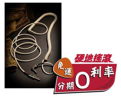【 硬地搖滾 】全館免運免息!日本Kaminari 神鳴 3m 高階手工電吉他Curl Cable導線 LS頭