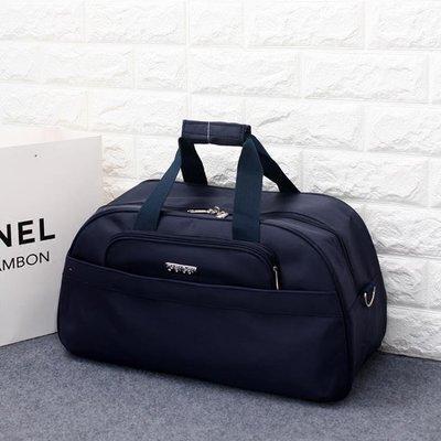 哆啦本鋪 韓版超大容量行李包商務出差旅行包女旅游包男手提包健身包行李袋 D655