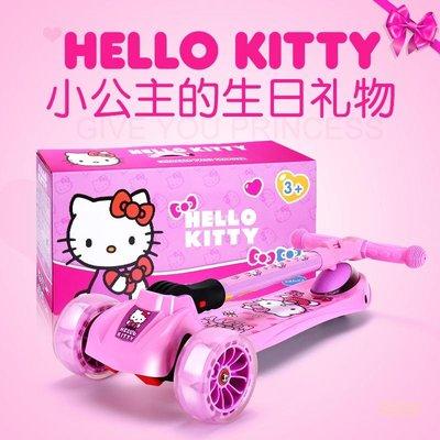 [秀衣閣] 凱蒂貓滑板車兒童寶寶3-6...