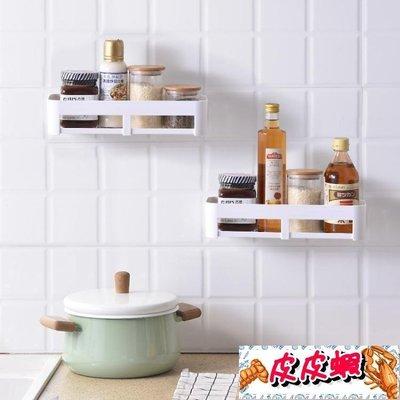 衛生間置物架免打孔衛浴室洗手間壁掛洗漱...