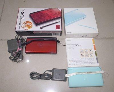日本原裝  Nintendo DS lite NDSL 主機 盒書齊全