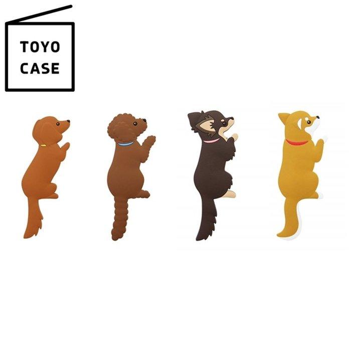 又敗家@日本TOYO CASE狗狗造型磁吸式掛勾MH-AN動物白板貼狗尾巴鑰匙掛勾吸鐵掛勾子動物造型磁鐵冰箱貼留言板磁鐵