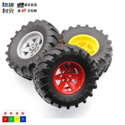 LEGO&Switch娛樂天地 lego 樂高 42099 42054 15038c05 23798 紅 黃 灰 黑 107x44 輪子