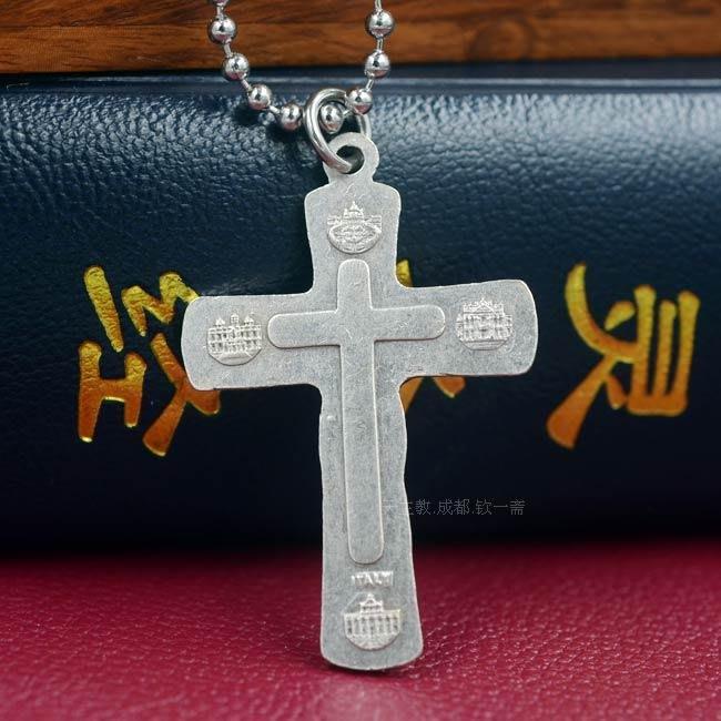 【弘慧堂】 意大利進口天主聖三十字架苦像4.3cm 聖母瑪利亞 天主教聖物