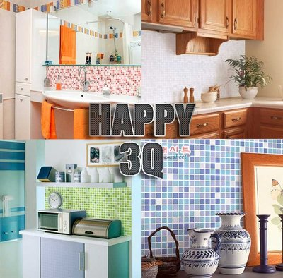 廚房浴室廁所衛浴防水牆貼馬賽克壁紙貼紙加厚PVC自粘牆紙50X50CM-多色【AAA0340】預購