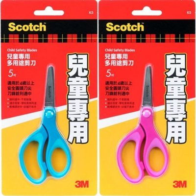 3M 兒童專用多用途剪刀 5吋[4710367901044]