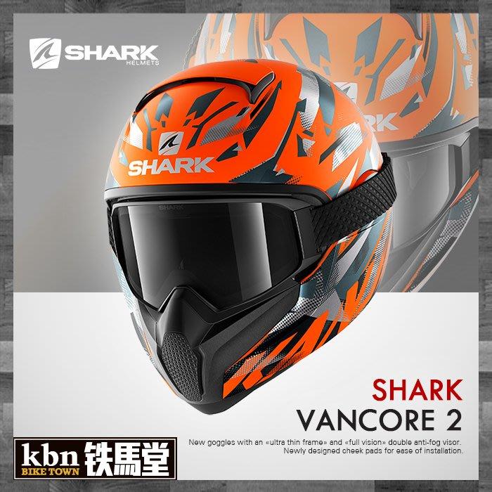☆KBN☆鐵馬堂 法國 SHARK VANCORE 2 全罩 安全帽 山車帽 越野帽 風鏡 新 Anthracite 橘