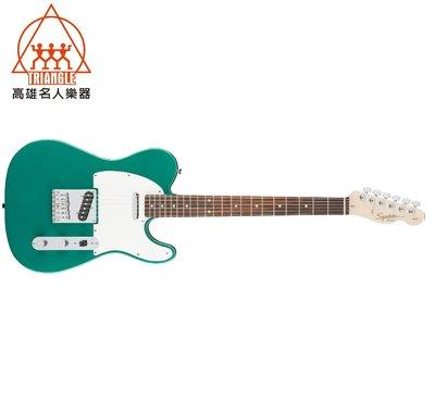 【名人樂器】2017 Squier AFFINITY SERIES TELECASTER 綠色 電吉他