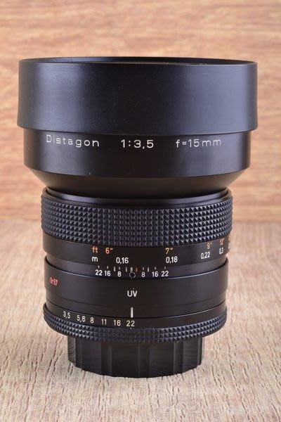 【品光攝影】稀有銘鏡 CONTAX Distagon 15mm F3.5 15/3.5 德製 AEG CY口 內製濾鏡 #GX0393