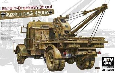 AFV Club 戰鷹 1/35 德軍 BUSSING-NAG 4500A吊車 AF35279