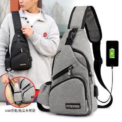 韓版休閒青年胸包USB智能充電運動男包...