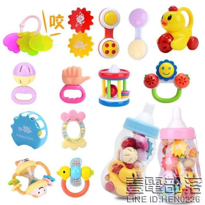嬰兒玩具 0-3-6-12個月新生兒 寶寶牙膠玩具 0-1歲嬰兒手搖鈴 【粉紅豬】