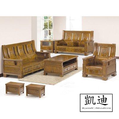 【凱迪家具】F16-2-1 930型全樟木組椅(整組)/大雙北市區滿五千元免運費