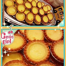 ❤雪屋麵包坊 ❥ 外匯餐盤 ❥ 原味大蛋塔 ❥ 數量約 20 個 ❢❢