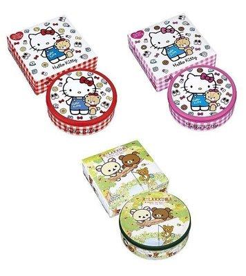 *柚子和風小屋*北日本Bourbon~Hello Kitty餅乾禮盒/彌月禮盒/婚禮喜餅禮盒~高雄新竹自取