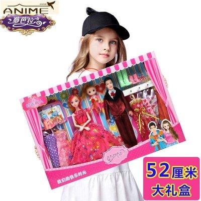 兩件免運~格一芭比兒娃娃套裝大禮盒換裝公主洋娃娃別墅城堡兒童女孩玩具