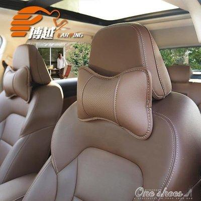 ZIHOPE 專用于吉利博越頭枕腰靠頸枕 汽車頭枕內飾用品 博越專車專用腰墊ZI812