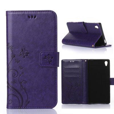 Sony Xperia Z5 E6653皮革插卡手機套 可支架 內軟殼 多色可選 保護殼