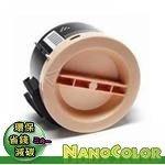 【彩印新樂園】FujiXerox DocuPrint P205 P205b P215b 環保碳粉匣 CT201610
