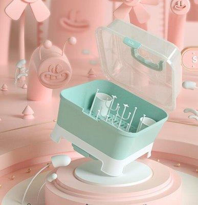 奶瓶收納盒嬰兒奶瓶收納箱寶寶餐具收納盒帶蓋防塵奶瓶晾干瀝水架大號WD 晴天時尚館