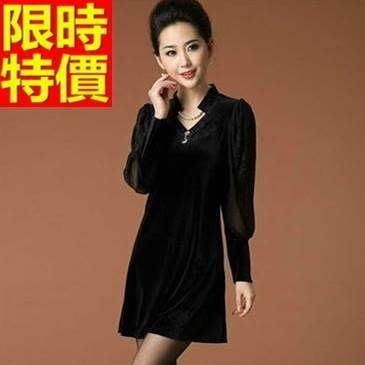 禮服 連身裙-網紗袖燙鑽V領金絲絨洋裝3色65aa32[獨家進口][米蘭精品]