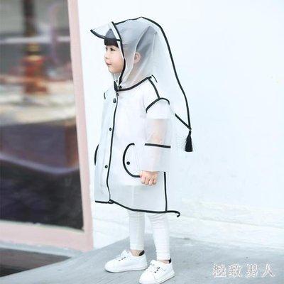 雨衣兒童寶寶幼兒園男童女童雨披透明1-3一歲小童2-6可愛 XW3343
