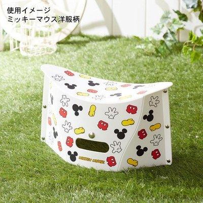 日本製 迪士尼 Disney 米奇 洋服圖案 摺疊椅 折疊椅 露營椅 小型 高17cm 輕量  排隊椅 LUCI日本代購