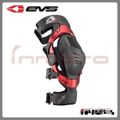 伊摩多※EVS Axis Sport Knee Brace 護膝 機械腳 越野 林道 滑胎 下坡車 腳踏車 KTM MX