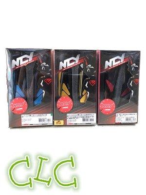 優=視覺藝術 NCY 雙色 CNC 鋁合金腳踏板 飛旋踏板 紅色 金色 藍色 NEW FIGHTER JET JET S