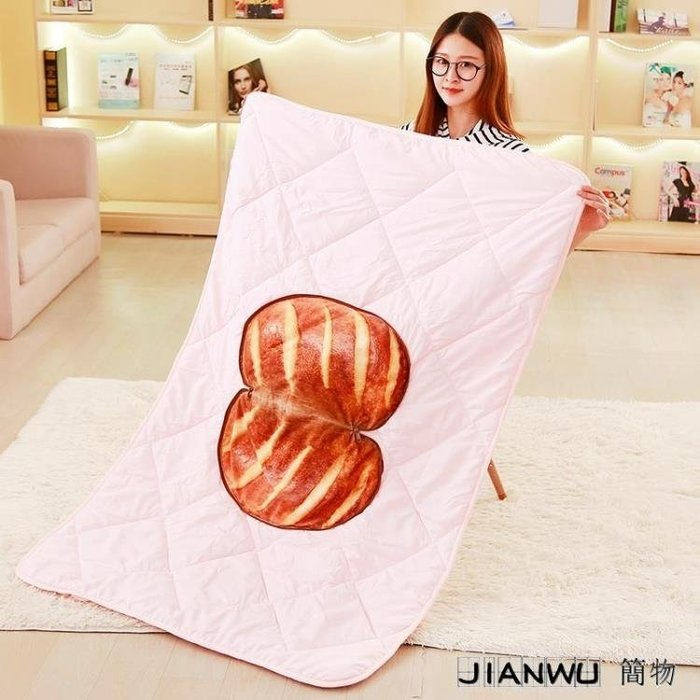 惡搞禮物 創意仿真D蔬菜大白菜兩用抱枕被子