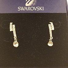Swarovski 施華洛世奇 水晶耳環