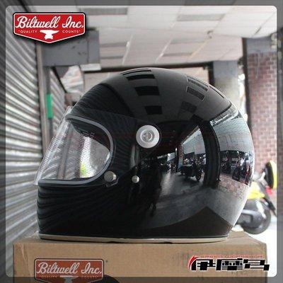 伊摩多※美國 Biltwell Gringo S 有鏡片版 復古 全罩式 安全帽 樂高帽 素亮黑 現貨