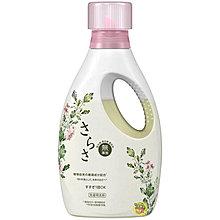 【JPGO】日本製 寶僑 P&G SARASA 植物由來成份 無添加洗衣精 850g~溫和柑橘香#403