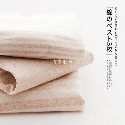 有家服飾植木童裝兒童彩棉背心夏季2019新款柔軟親膚透氣男女童背心3件裝