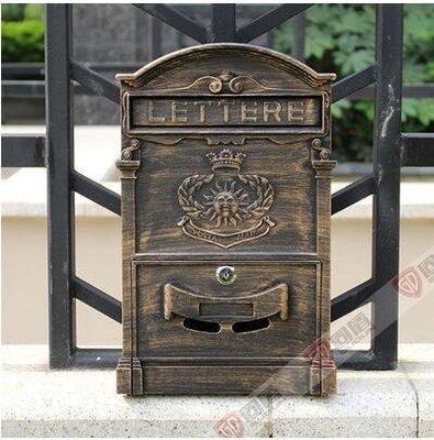 『格倫雅品』室外歐式別墅信報箱鑄鋁信箱防銹復古郵箱掛牆帶鎖-太陽古銅色