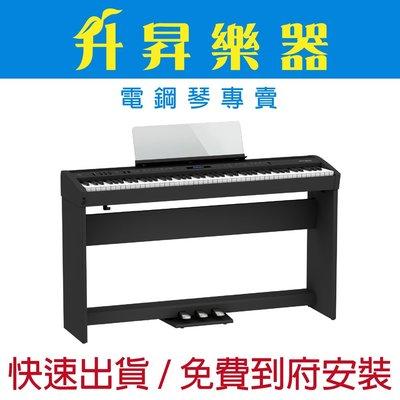 【升昇樂器】Roland FP-60X 數位鋼琴/電鋼琴/可攜帶/藍牙喇叭/藍芽APP/可接麥克風/整組