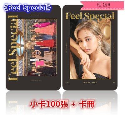 現貨!TWICE 全體 Feel Special 周子瑜 平井桃 紗夏 小卡 卡片 照片 寫真 100張,加贈卡冊。L款