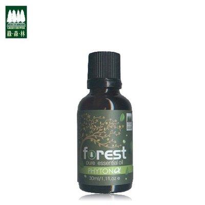 【綠森林】芬多精精油30ml→身心靈 紓壓 放鬆 疲勞 精神 森林浴 除菌 失眠 寵物