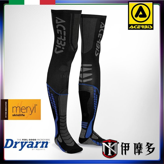 伊摩多※義大利ACERBiS X-LEG PRO SOCKS 機能運動長襪 抗菌襪子 騎士 重機 車靴 越野 4色。黑藍