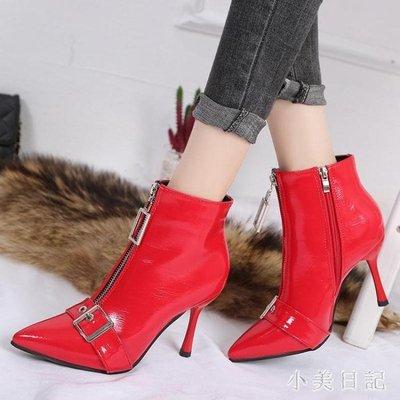 大碼婚靴 法式少女高跟鞋細跟女新款新娘鞋婚鞋領舞加絨尖頭短靴潮 qf18204