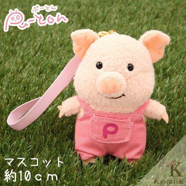 日本 Pig童話故事系列 三隻小豬 粉色吊帶褲系列 吊飾 掛飾