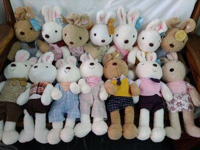 買3送1~法國兔3隻(60公分)