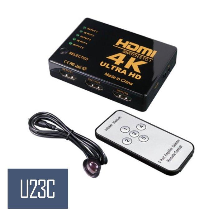 【嘉義U23C】伽利略 H4501R HDMI 1.4b 影音切換器 5進1出 + 遙控器