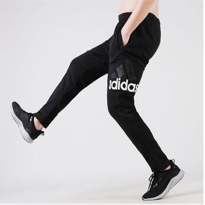 現貨 CE9345 CE9343 Adidas長褲 愛迪達長褲 運動長褲 adidas褲子 慢跑褲 透氣休閒褲 棉褲