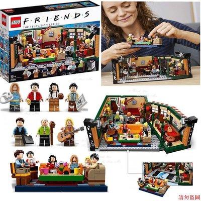 小小玩具鋪~LEGO樂高 21319 老友記中央公園咖啡館 男女孩子拼裝積木玩具禮物