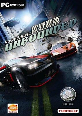 ~傳說企業社~PCGAME~Ridge Racer:Unbounded 實感賽車:無限 英文版